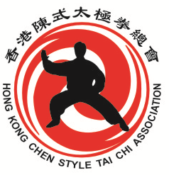 chan tai chi logo
